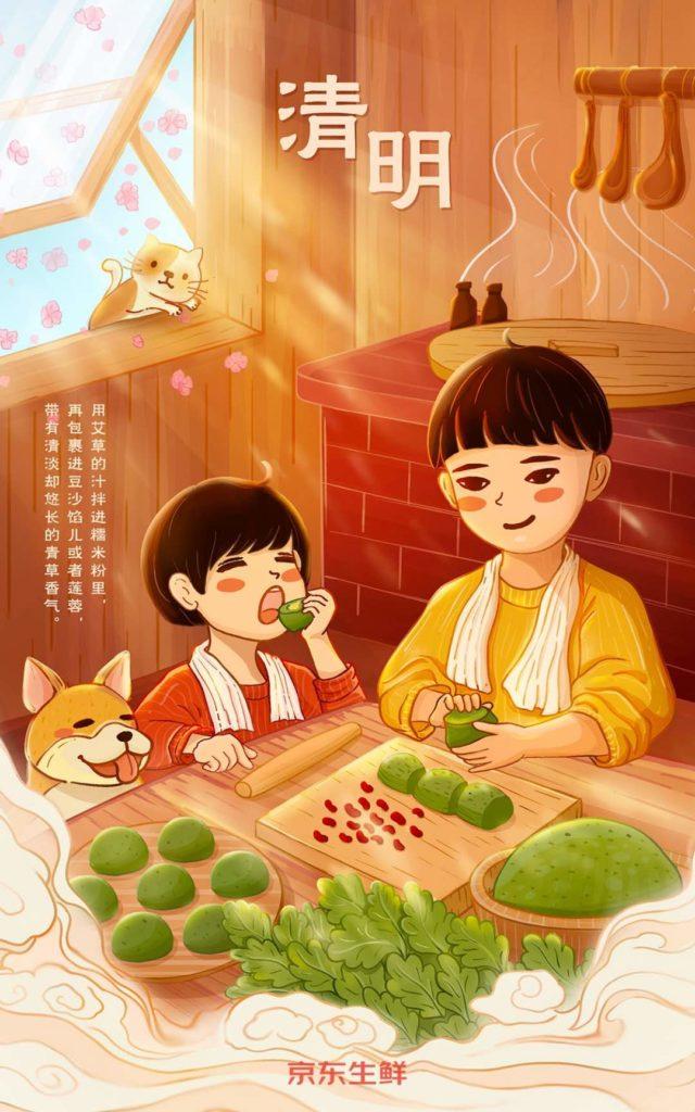 JD Fresh Food Qingming campaign