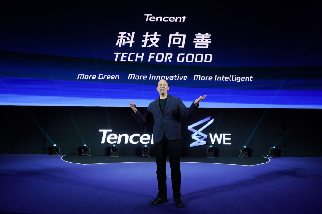 Chinese tech titan Tencent. Credit: Tencent