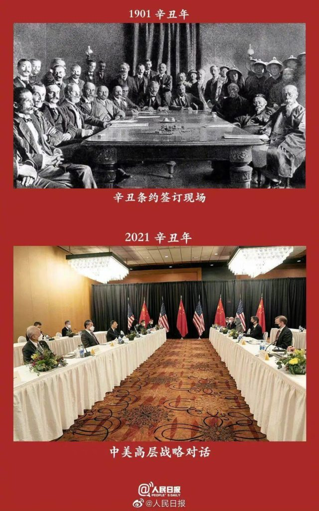 Photo comparing talks between foreign powers in 1901 and in 2021