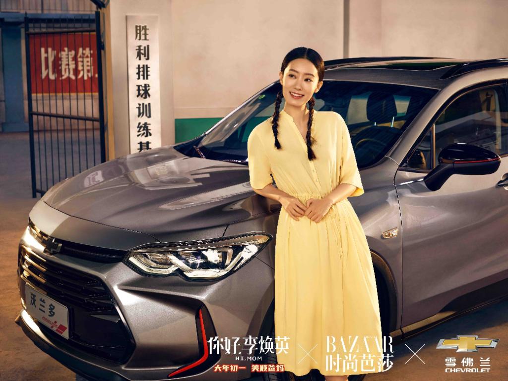 Chinese actress Zhang Xiaofei