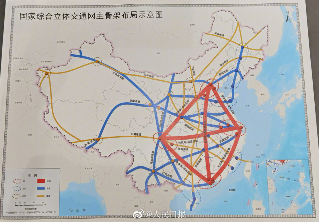 Rapid development to China's transportation system