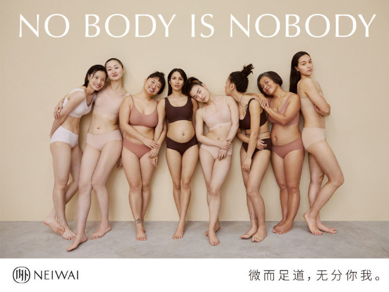 Neiwai International Women's Day campaign. Credit: NEIWAI