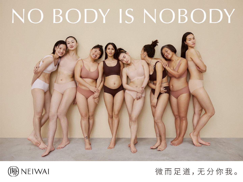 Neiwai International Women's Day campaign. Credit: NEIWAI