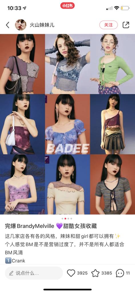 BM style on Xiaohongshu