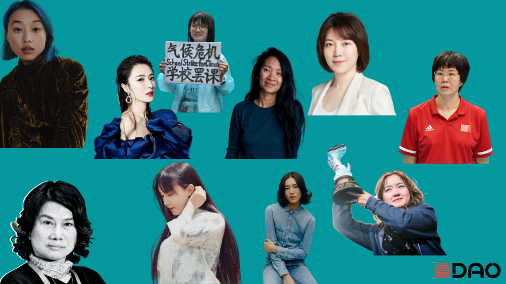Influential Chinese women