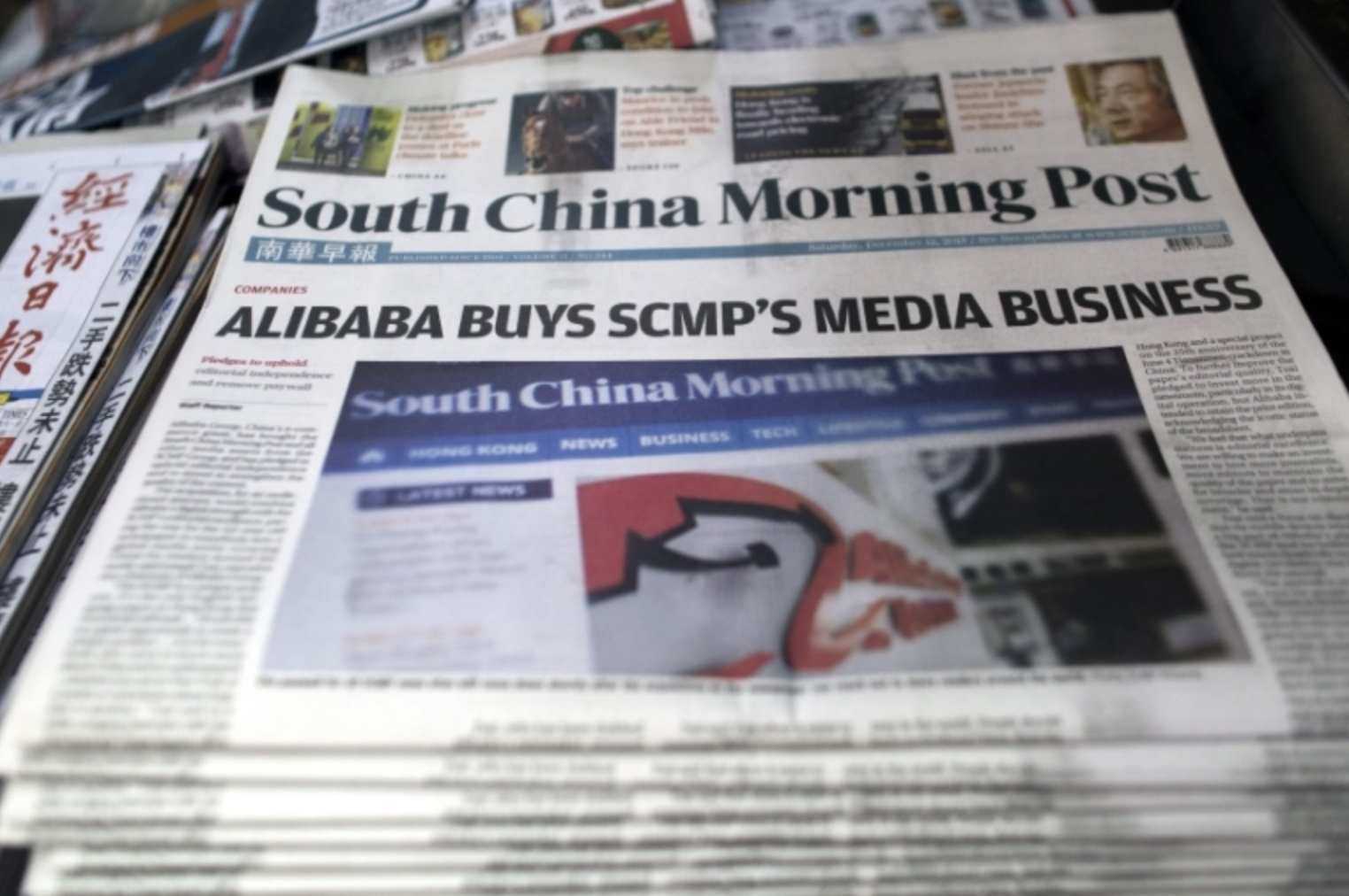 Alibaba asset South china Morning POst. Credit: aljazeera