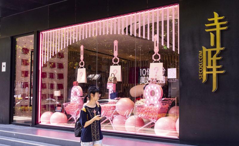 Luxury retailer Secoo. Credit: Secoo