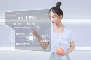 Chinese virtual KOL Ling. Credit: Ling