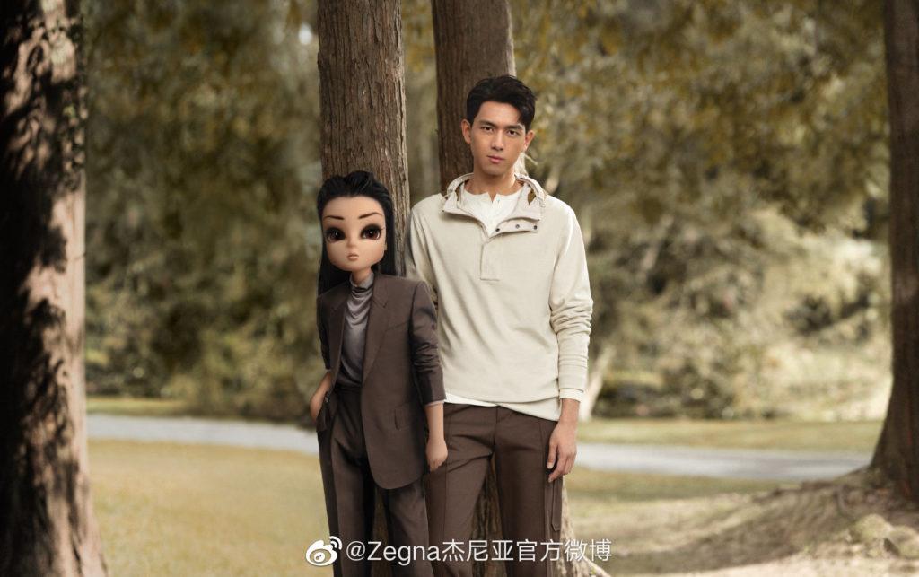 Virtual KOL Noonoouri X Li Xian
