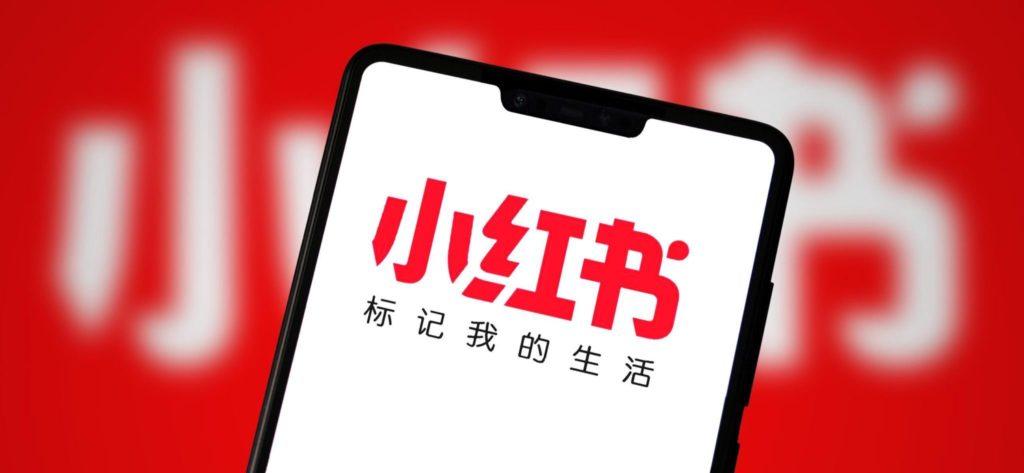 Chinese social media site Xiaohongshu