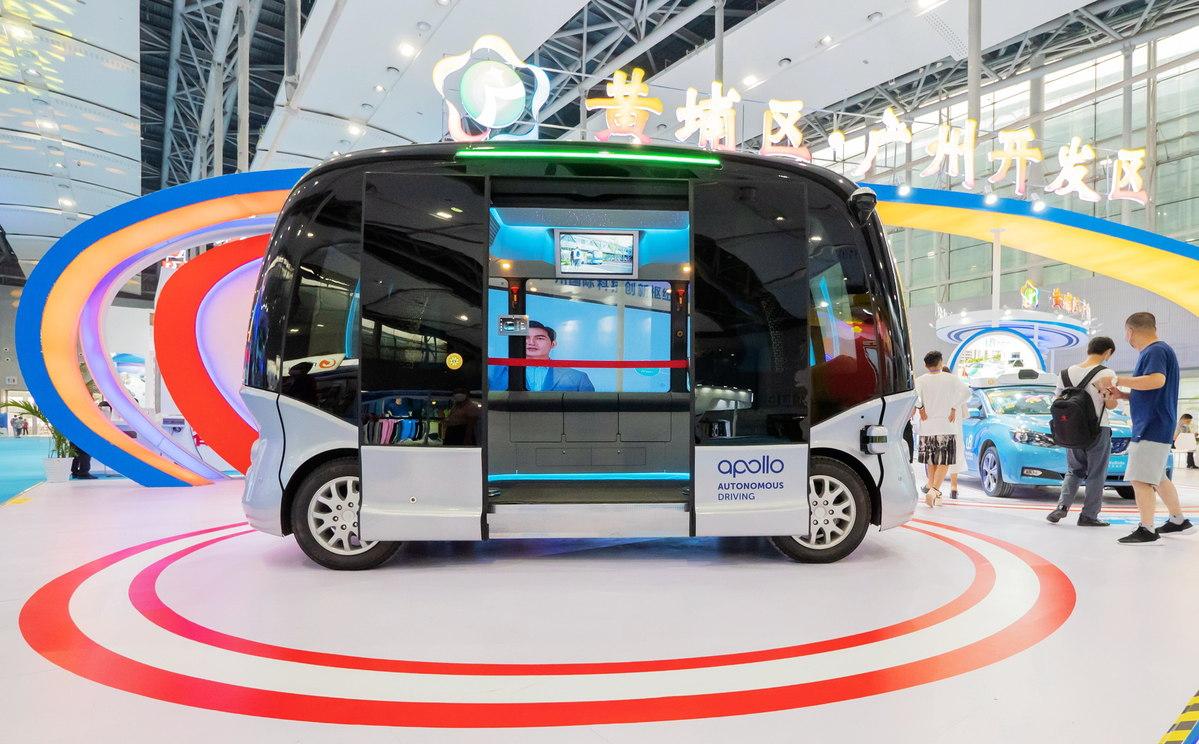 Baidu's self-driving bus. Credit: China Daily