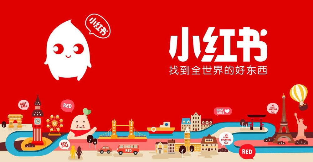 Chinese social media site Xiaohongshu. Credit: Daxue Consulting