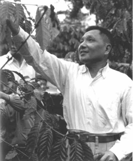 Deng Xiaoping in Hainan