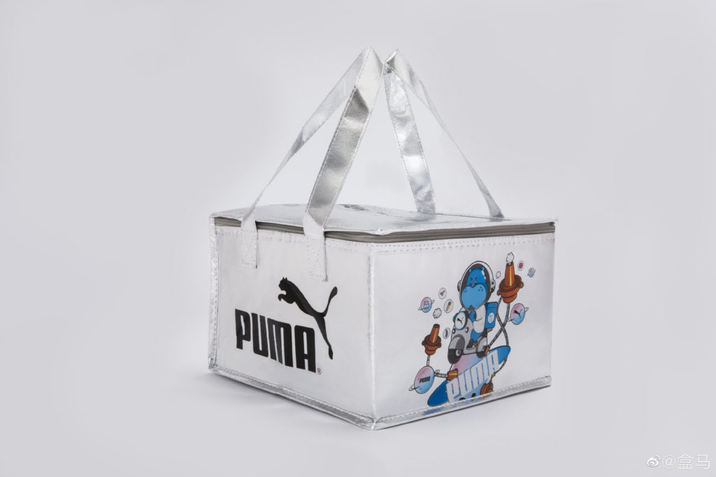 Puma and Hema campaign in China