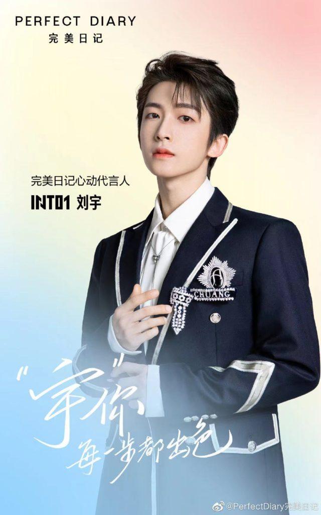 Liu Yu in Perfect Diary campaign