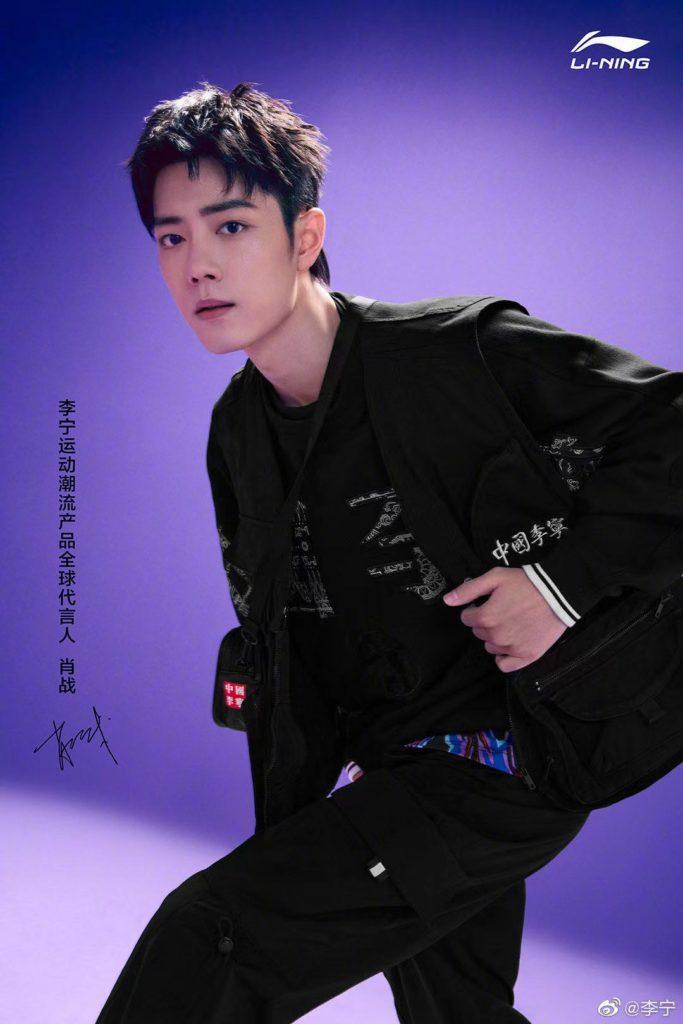 Xiao Zhan in Li-Ning's campaign