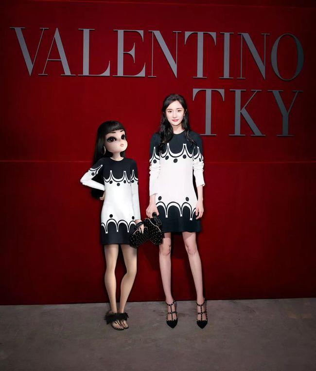 Valentino fashion show with virtual KOL