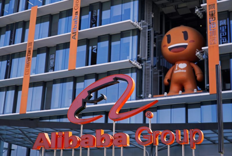 Alibaba Group faces record fine. Credit: Alibaba