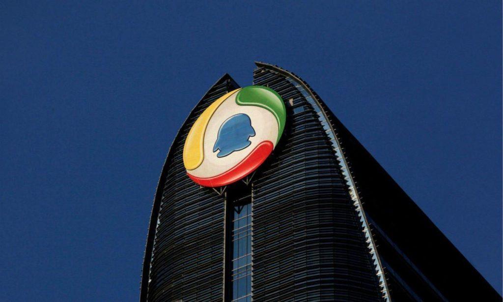 Tencent's logo. Credit: Tencent