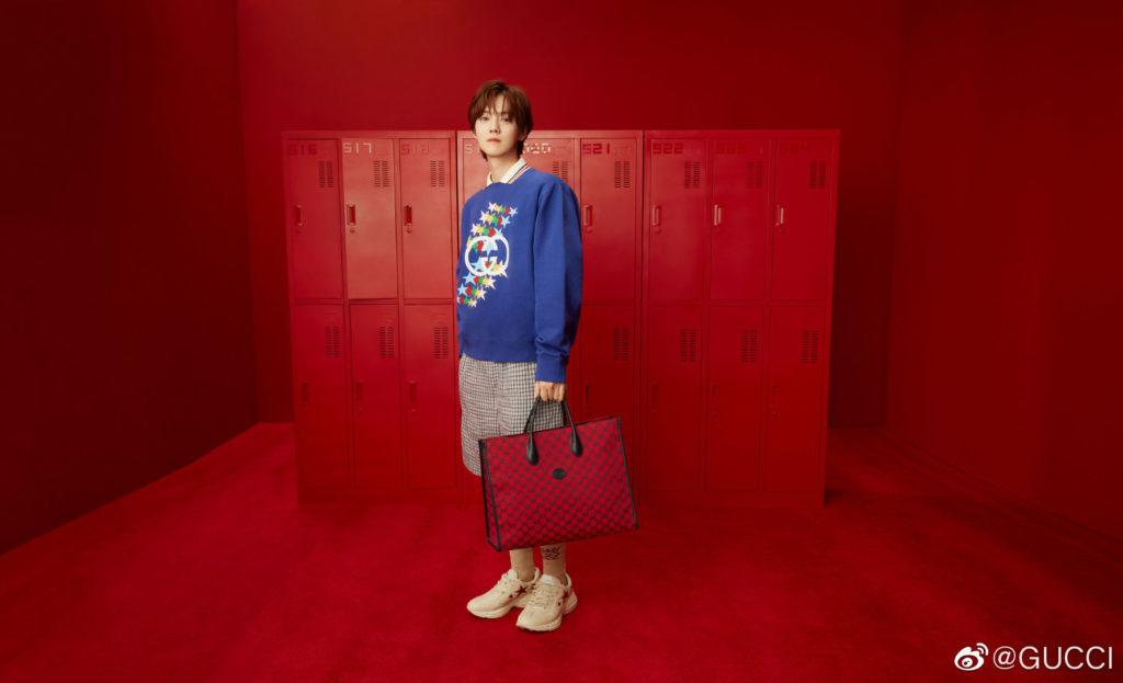 Gucci's 2021 520 campaign