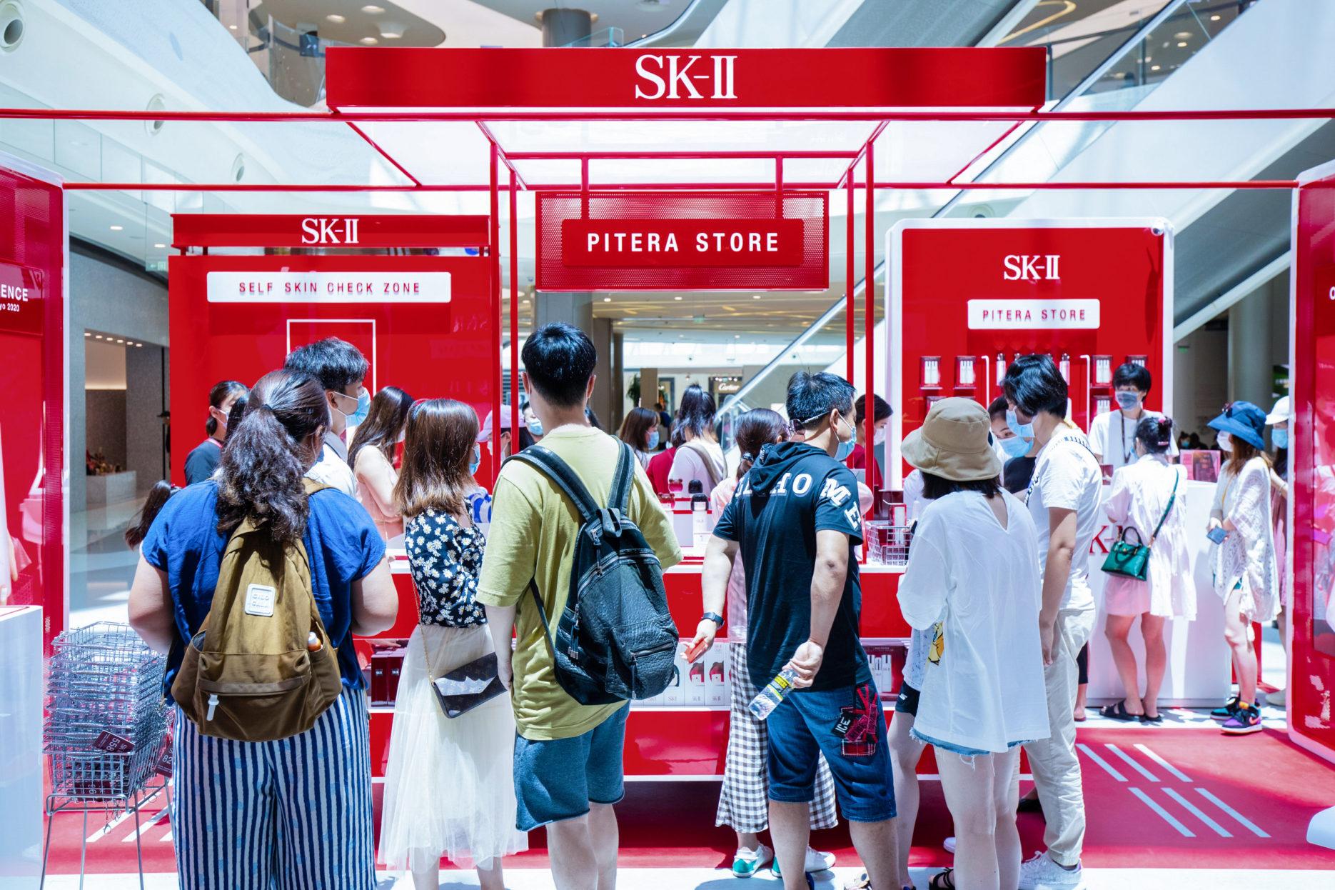 Sk-II new social retail store in Hainan. Credit: Jiemian