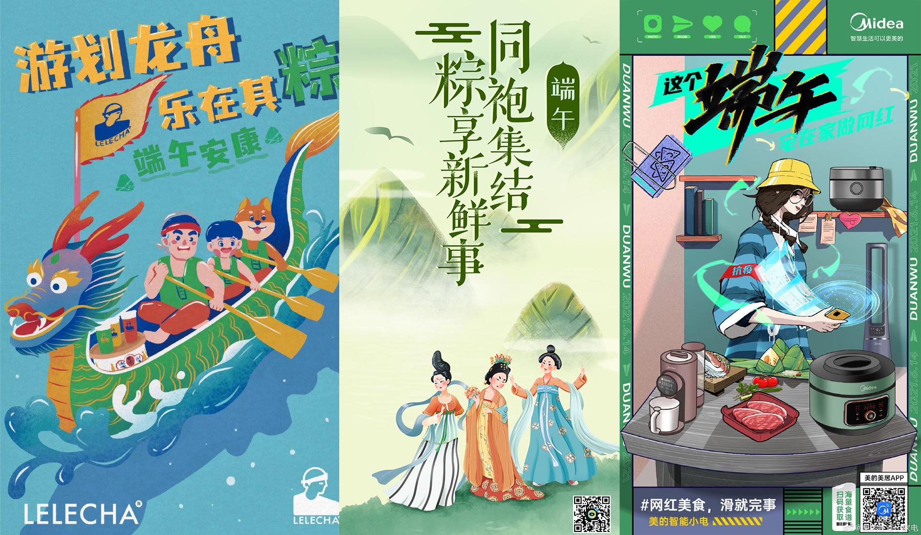 Dragon Boat Festivals Marketing. Credit: Dragon Boat Festival