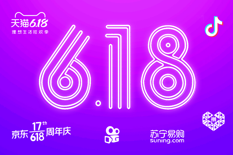 China 618 shopping festival. Credit: chemlinked