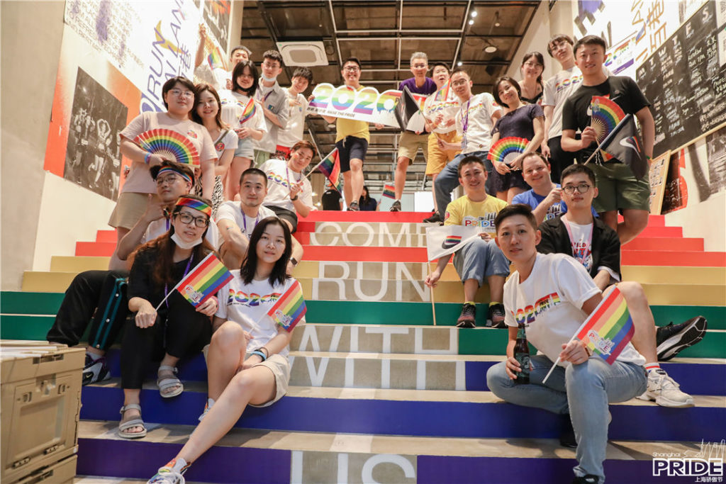 Shanghai Pride's Pride Run 2020