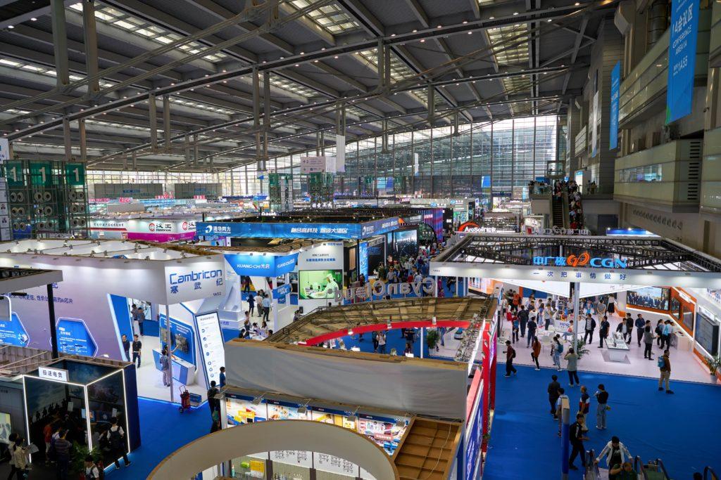 China Hi-Tech Fair 2019 Shenzhen