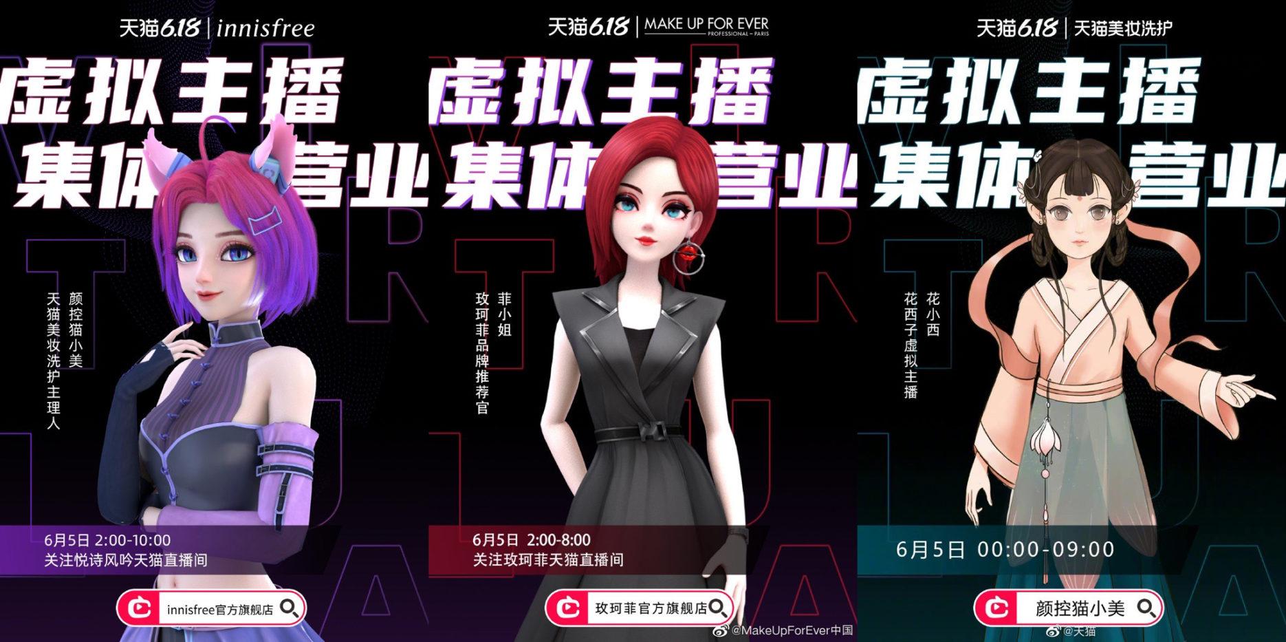 Virtual KOLs on Taobao. Credit: Taobao