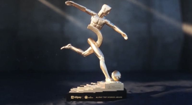 EURO 2020 blockchain trophy. Credit: Alipay