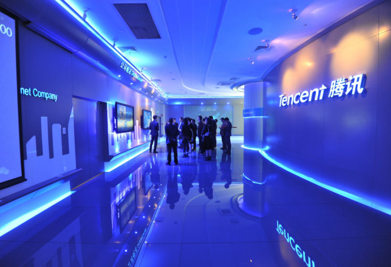 Tencent Office