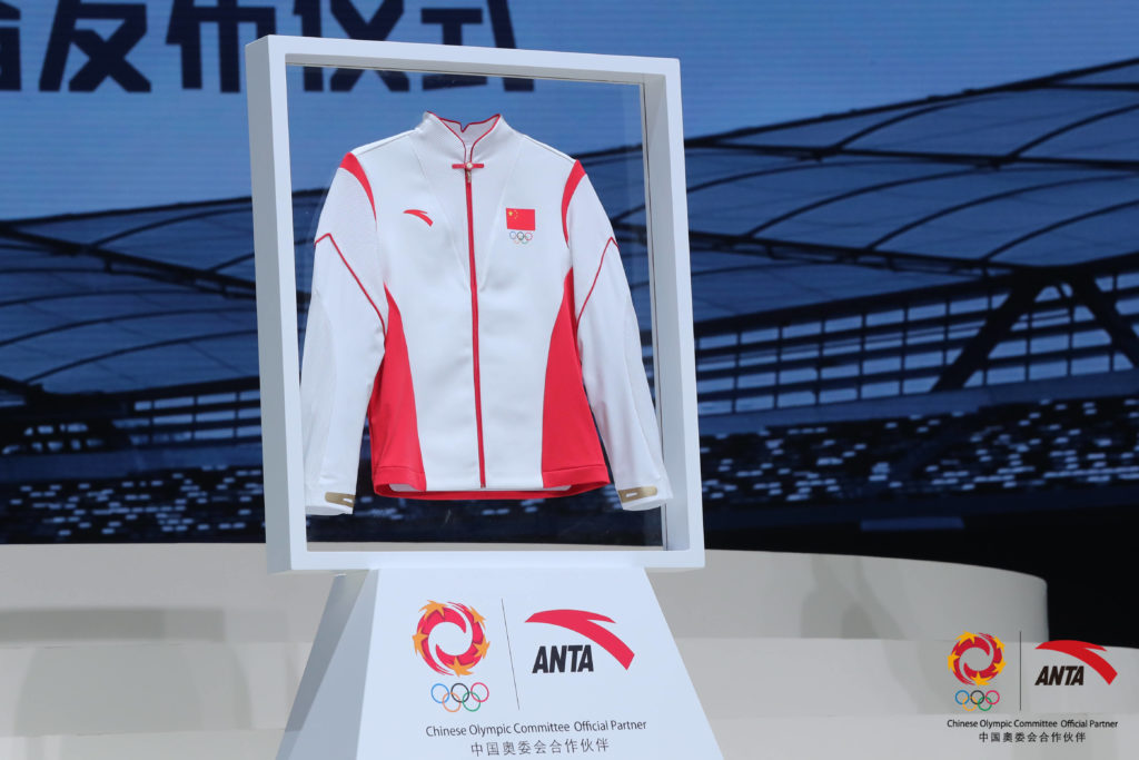 Anta Olympic outfit
