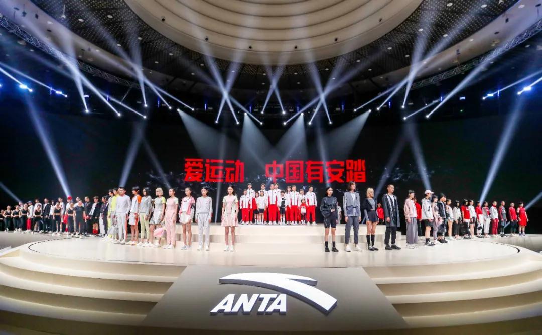 Sports label Anta