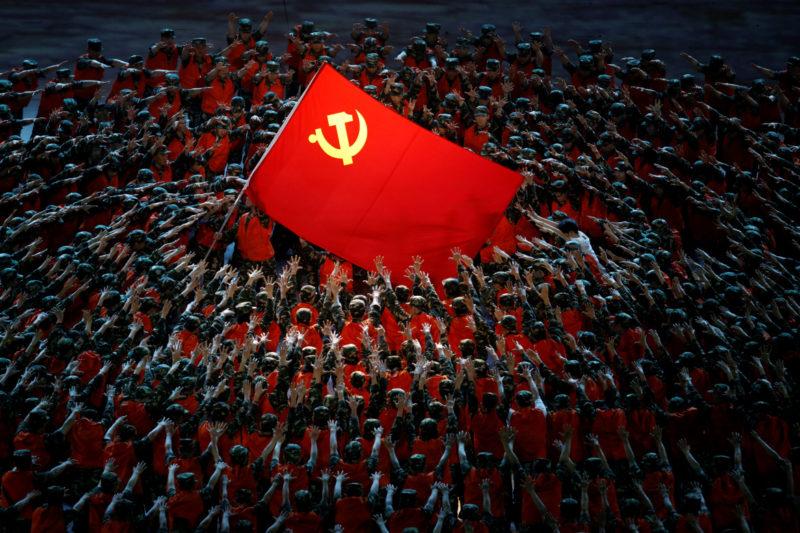 CCP 100 year anniversary. Credit: 半岛新闻