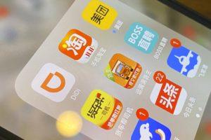Chinese phone screen. Credit: 多维新闻