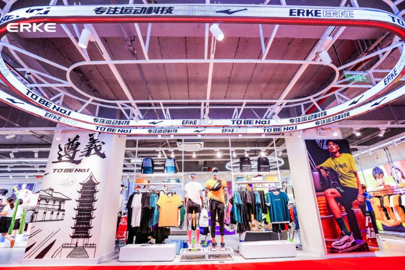 Erke Store. Credit: 鸿星尔克