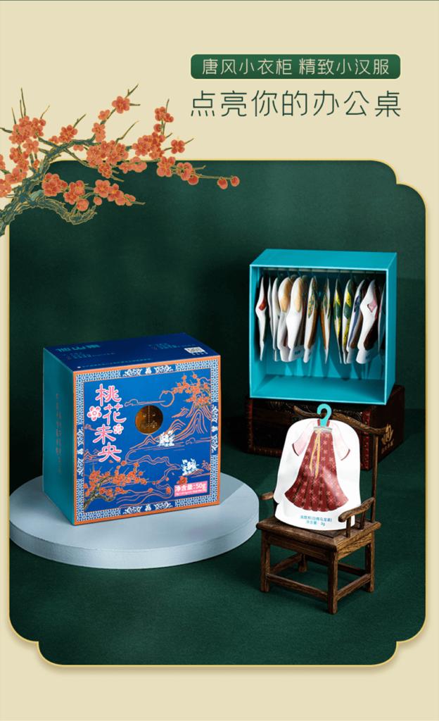 Tasan collaboration China tea