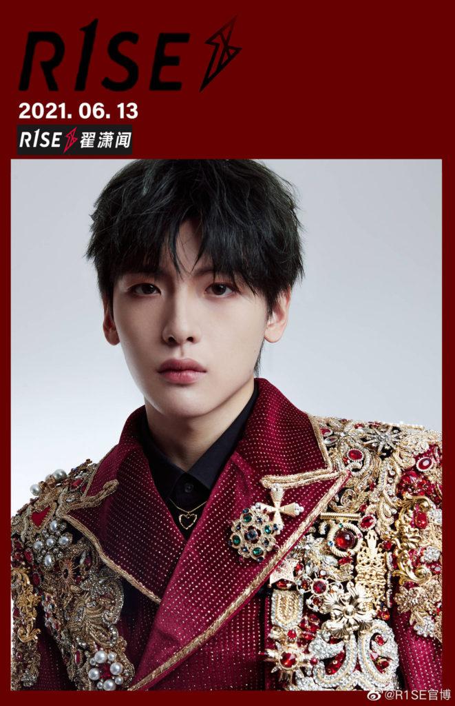 Zhai Xiaowen in R1SE