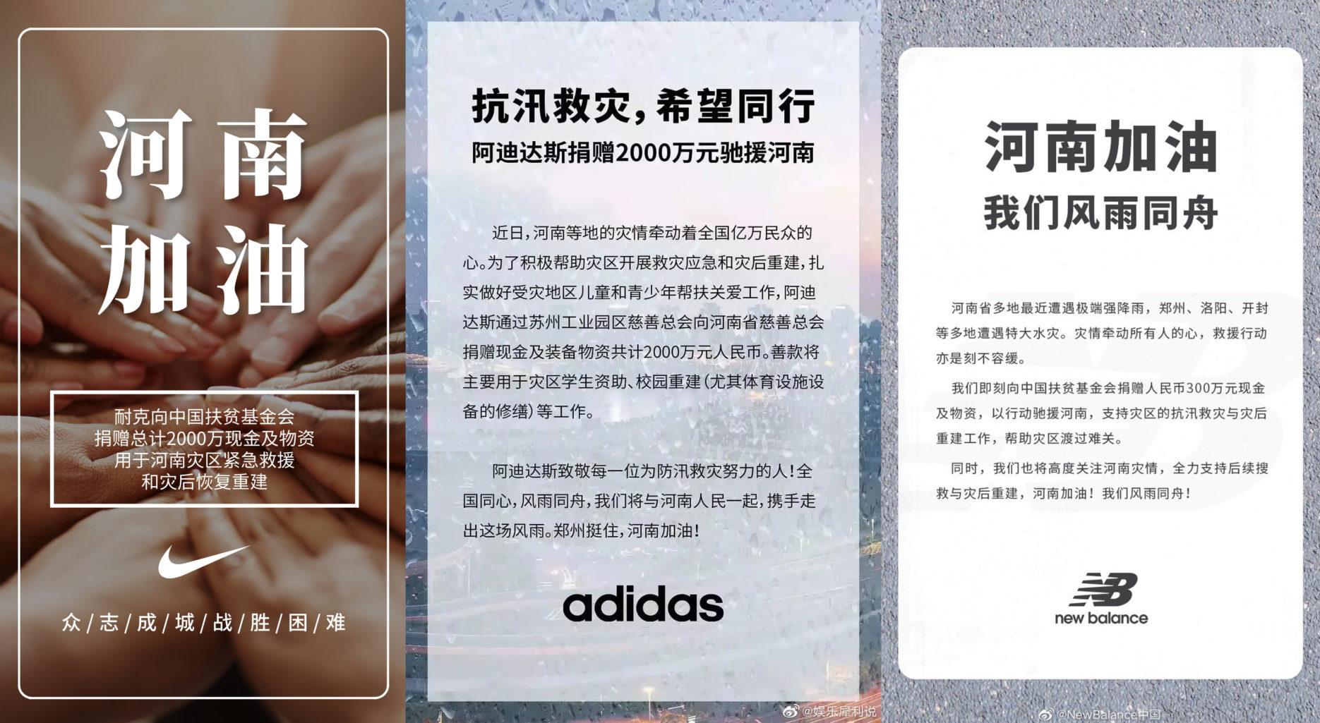 Brand statements about Henan floods