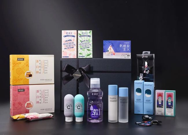 Products from PMPM
