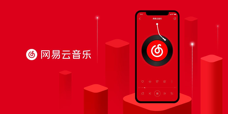 NetEase Music platform