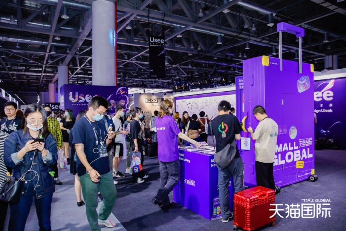 Tmall Global's suitcase exhibition in Hangzhou