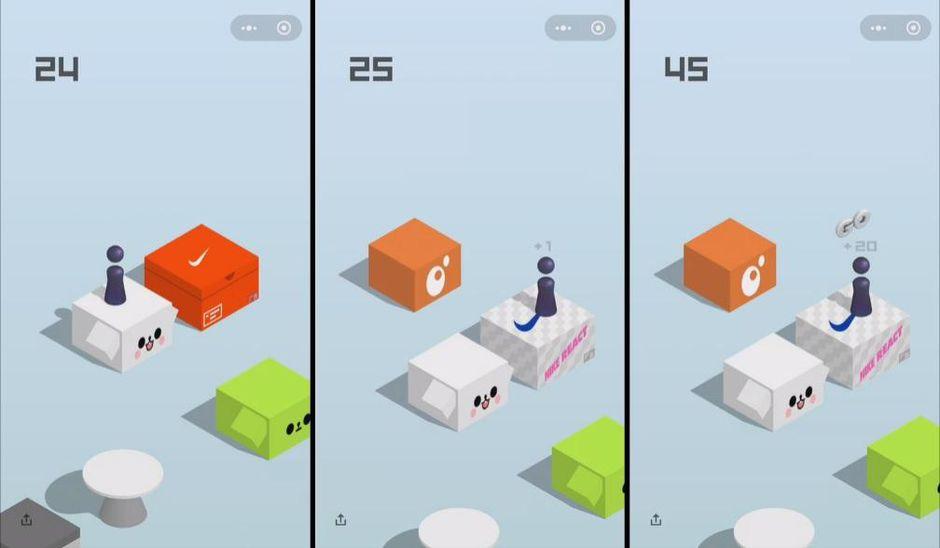 The WeChat mini-game Tiao yi tiao.