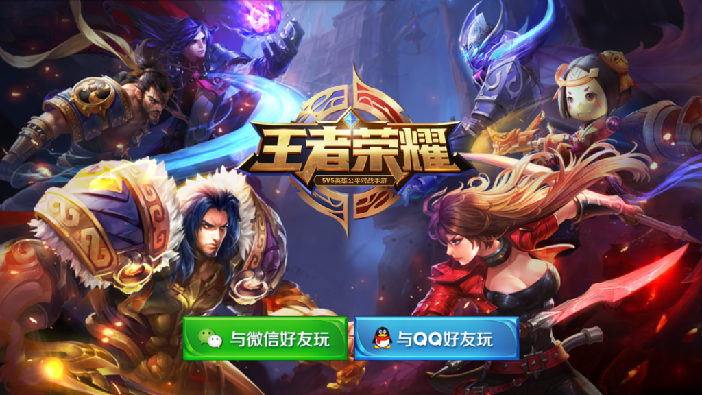 China's top-grossing mobile game Honor of Kings