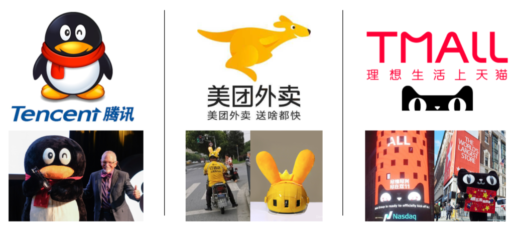 The famous brand mascots of Tencent, Meituan and Tmall
