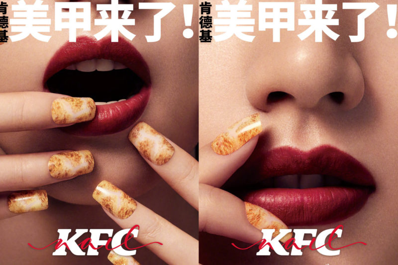 Credit: KFC China